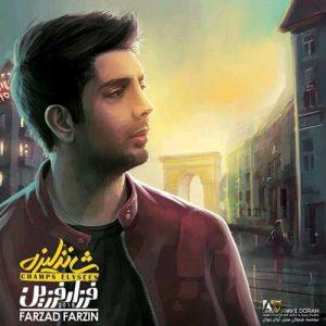 Farzad Farzin Shanzelize 300x300 - دانلود آلبوم جدید فرزاد فرزین به نام شانزه لیزه