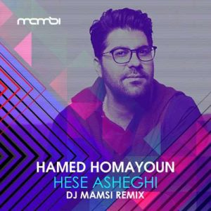 Hamed Homayoun Hese Asheghi Remix 300x300 - دانلود رمیکس جدید حامد همایون به نام حس عاشقی