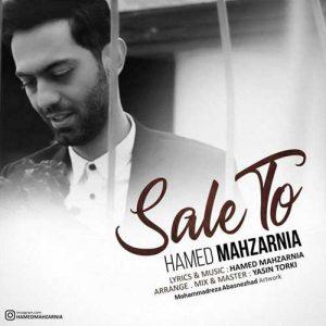 Hamed Mahzarnia Sale To 300x300 - دانلود آهنگ جدید حامد محضرنیا به نام سال تو