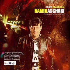 Hamid Asghari Doret Begardam 300x300 - دانلود آهنگ جدید حمید اصغری به نام دورت بگردم