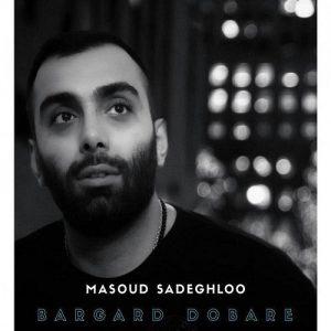 Masoud Sadeghloo Bargard Dobare 300x300 - دانلود آهنگ جدید مسعود صادقلو به نام برگرد دوباره