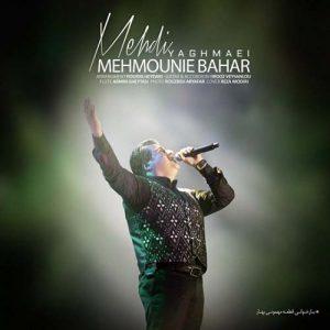 Mehdi Yaghmaei Mehmounie Bahar 300x300 - دانلود آهنگ جدید مهدی یغمایی به نام مهمونی بهار
