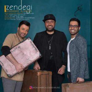 Mohammad Alizadeh Zendegi 300x300 - دانلود آهنگ جدید محمد علیزاده به نام زندگی