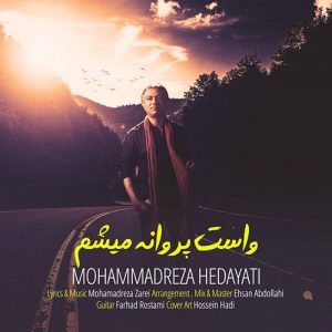 Mohammadreza Hedayati Vasat Parvaneh Misham 300x300 - دانلود آهنگ جدید محمدرضا هدایتی به نام واست پروانه میشم