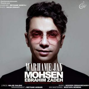Mohsen Ebrahimzadeh Marhame Jan 300x300 - دانلود آهنگ جدید محسن ابراهیم زاده به نام مرهم جان