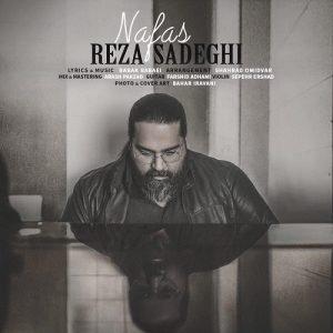 Reza Sadeghi Nafas 300x300 - دانلود آهنگ جدید رضا صادقی به نام نفس