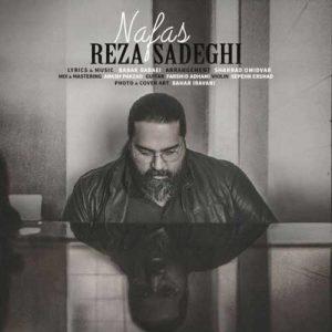 Reza Sadeghi Nafas Video 300x300 - دانلود ویدیو جدید رضا صادقی به نام نفس