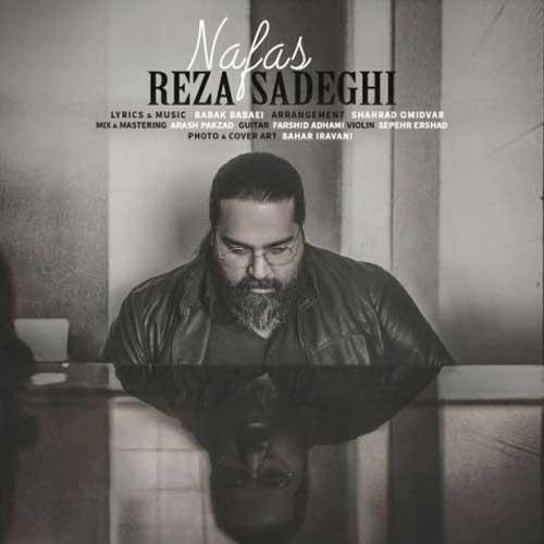 Reza Sadeghi Nafas Video - دانلود ویدیو جدید رضا صادقی به نام نفس