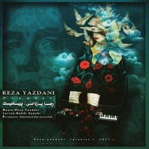 Reza Yazdani Pianist 300x300 - دانلود آهنگ جدید رضا یزدانی به نام پیانیست