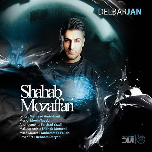 Shahab Mozaffari Delbar Jan - دانلود آهنگ جدید شهاب مظفری به نام دلبر جان