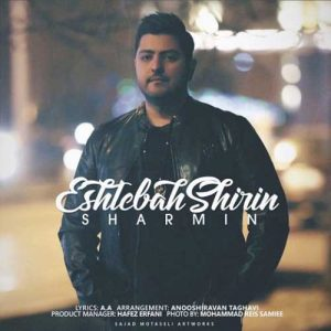 Sharmin Eshtebah Shirin 300x300 - دانلود آهنگ جدید شارمین به نام اشتباه شیرین