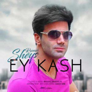 Sheys Rezaei Ey Kash 300x300 - دانلود آهنگ جدید شیث رضایی به نام ای کاش