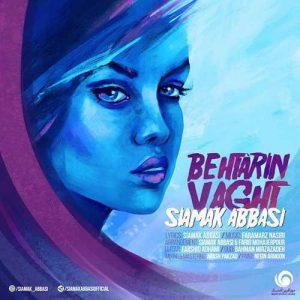 Siamak Abbasi Behtarin Vaght 300x300 - دانلود آهنگ جدید سیامک عباسی به نام بهترین وقت