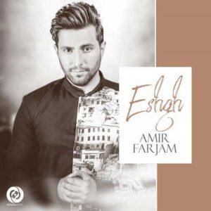 Amir Farjam Eshgh 300x300 - دانلود آهنگ جدید امیر فرجام به نام عشق