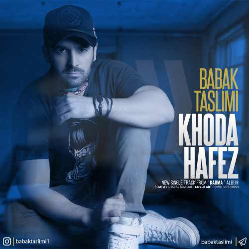 Babak Taslimi Khodahafez - دانلود آهنگ جدید بابک تسلیمی به نام خداحافظ