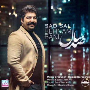 Behnam Bani Sad Sal 300x300 - دانلود آهنگ جدید بهنام بانی به نام صد سال