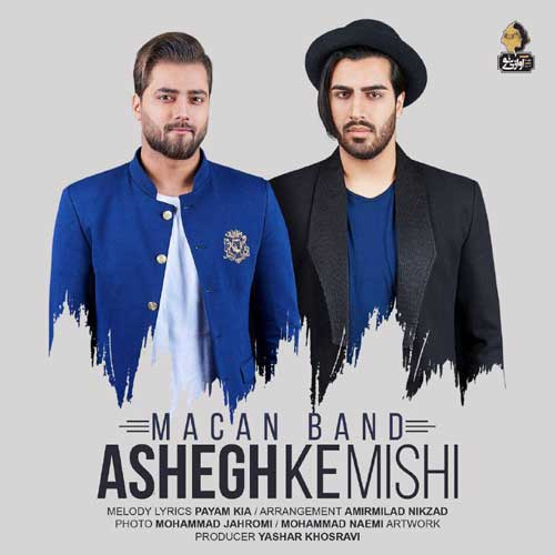 Macan Band Ashegh Ke Mishi - دانلود آهنگ جدید ماکان باند به نام عاشق که میشی