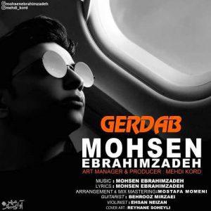 Mohsen Ebrahimzadeh Gerdab 300x300 - دانلود آهنگ جدید محسن ابراهیم زاده به نام گرداب