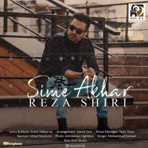 Reza Shiri Sime Akhar 300x300 - دانلود آهنگ جدید رضا شیری به نام سیم آخر