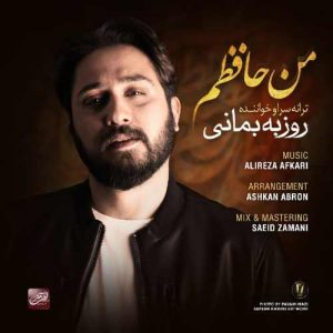 Roozbeh Bemani Man Hafezam 300x300 - دانلود آهنگ جدید روزبه بمانی به نام من حافظم