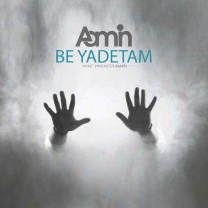 Aamin Be Yadetam 300x300 - دانلود آهنگ جدید آمین به نام به یادتم