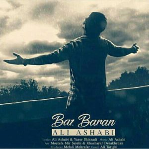 Ali Ashabi Baz Baran 300x300 - دانلود آهنگ جدید علی اصحابی به نام باز باران