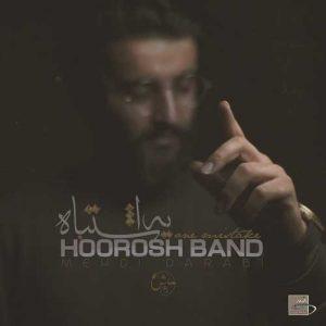 Hoorosh Band Ye Eshtebah 300x300 - یه اشتباه از هوروش بند