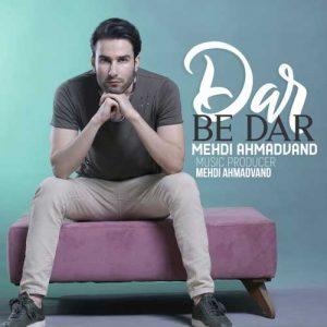Mehdi Ahmadvand Dar Bedar 300x300 - دانلود آهنگ جدید مهدی احمدوند به نام در بدر