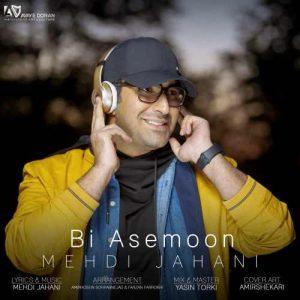 Mehdi Jahani Bi Asemoon 300x300 - دانلود آهنگ جدید مهدی جهانی به نام بی آسمون
