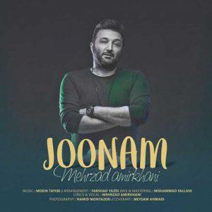 Mehrzad Amirkhani Joonam 300x300 - دانلود آهنگ جدید مهرزاد امیرخانی به نام جونم