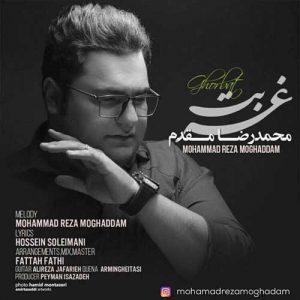 Mohammadreza Moghaddam Ghorbat 300x300 - دانلود آهنگ جدید محمدرضا مقدم به نام غربت