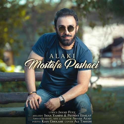Mostafa Pashaei Alaki - دانلود آهنگ جدید مصطفی پاشایی به نام الکی