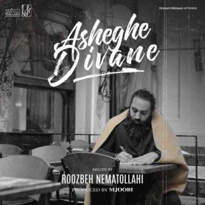 Roozbeh Nematollahi Asheghe Divane 300x300 - دانلود آهنگ جدید روزبه نعمت الهی به نام عاشق دیوانه