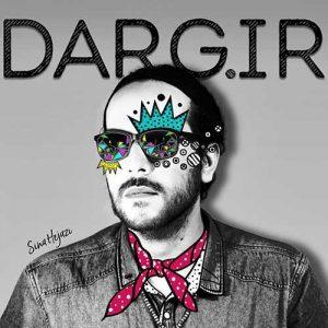 Sina Hejazi Dargir 300x300 - دانلود آهنگ جدید سینا حجازی به نام درگیر