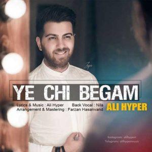 Ali Hyper Ye Chi Begam 300x300 - دانلود آهنگ جدید علی هایپر به نام یه چی بگم
