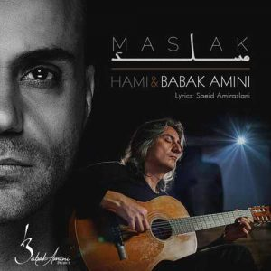 Hamid Hami Babak Amini Maslak 300x300 - دانلود آهنگ جدید حمید حامی و بابک امینی به نام مسلک