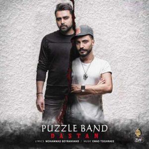 Puzzle Band Dastan 300x300 - دانلود آهنگ جدید پازل باند به نام داستان