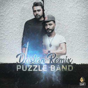 Puzzle Band Dastan Remix 300x300 - دانلود رمیکس جدید پازل بند به نام داستان