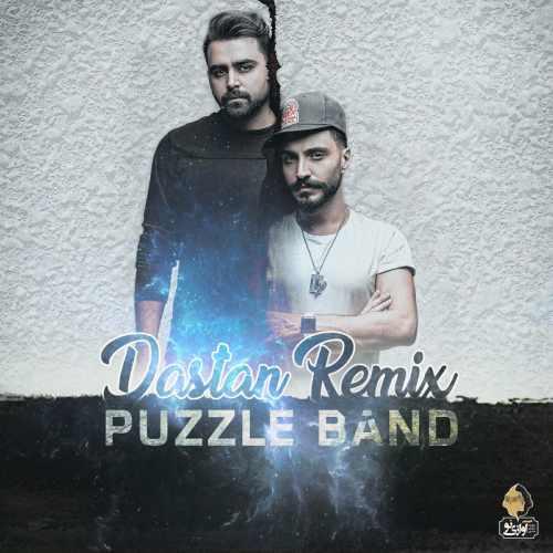 Puzzle Band Dastan Remix - دانلود رمیکس جدید پازل بند به نام داستان