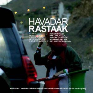 Rastaak Havadar 300x300 - دانلود آهنگ جدید رستاک به نام هوادار
