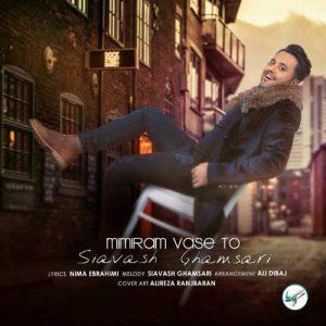 Siavash Ghamsari Mimiram Vase To 300x300 - دانلود آهنگ جدید سیاوش قمصری به نام میمیرم واسه تو