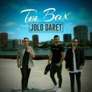 TM Bax Jolo Daret 300x300 - دانلود آهنگ جدید تی ام بکس به نام جلو درت