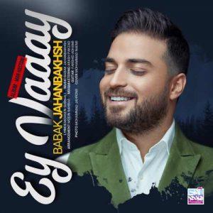 Babak Jahanbakhsh Ey Vaaay 300x300 - دانلود آهنگ جدید بابک جهانبخش به نام ای وای