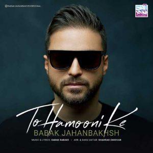 Babak Jahanbakhsh To Hamooni Ke 300x300 - دانلود آهنگ جدید بابک جهانبخش به نام تو همونی که