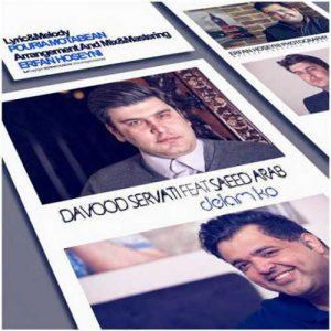 Davood Servati Ft. Saeed Arab Delam Ko 300x300 - دانلود آهنگ جدید سعید عرب به همراهی داوود ثروتی به نام دلم کو