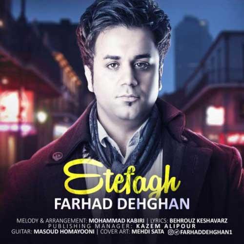 Farhad Dehghan Etefagh - دانلود آهنگ جدید فرهاد دهقان به نام اتفاق
