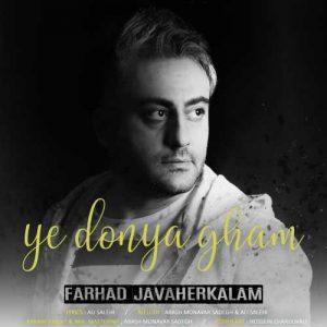 Farhad Javaherkalam Ye Donya Gham 300x300 - دانلود آهنگ جدید فرهاد جواهرکلام به نام یه دنیا غم