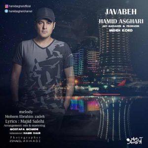 Hamid Asghari Javabeh 300x300 - دانلود آهنگ جدید حمید اصغری به نام جوابه