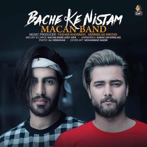 Macan Band Bache Ke Nistam - دانلود آهنگ جدید ماکان بند به نام بچه که نیستم
