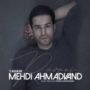 Mehdi Ahmadvand Ravani 300x300 - دانلود آهنگ جدید مهدی احمدوند به نام روانی